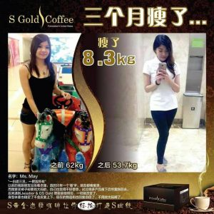 jual xfat gold coffee